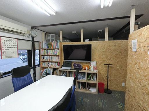 TSS-office